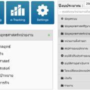 App_Screen_1