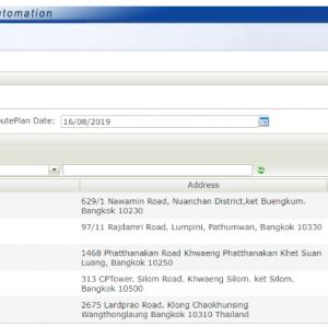 SFA_route plan